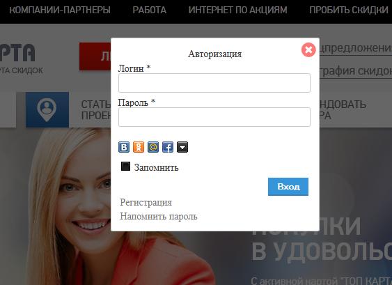 Novyjj-tochechnyjj-risunok 2