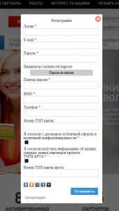 Novyjj-tochechnyjj-risunok 3